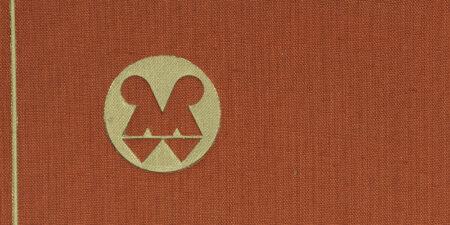 Fotoalbum des VEB Weimar - Werk