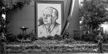 Kondolenz der Mitarbeiter des Mähdrescherwerks<br>zum Tod von Wilhelm Pieck