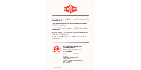 1978 - VEB Kombinat Fortschritt Landmaschinen - Betrieb Kyffhäuserhütte Artern